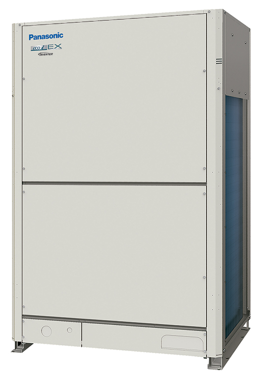 44.5 kW ECO-i 2 pipe outdoor unit (1.5 kW indoor compatability)